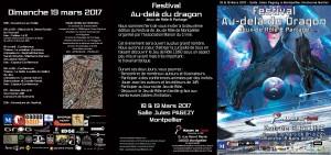 Recto brochure 2017 - 2